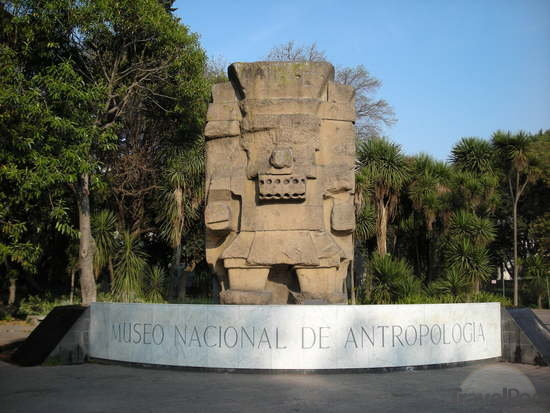 national-museum-of-anthropology-mexico-city-mexico-city