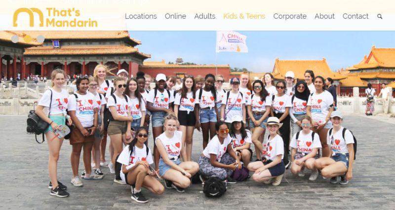 That's Mandarin Beijing Summer Camp-Beijing l for
